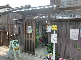 よつばカフェ.JPG